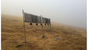 nbd-fog-1