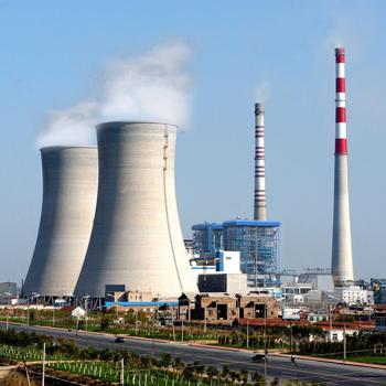nbd-power-plant